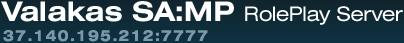 Добавить сервер в клиент SA:MP